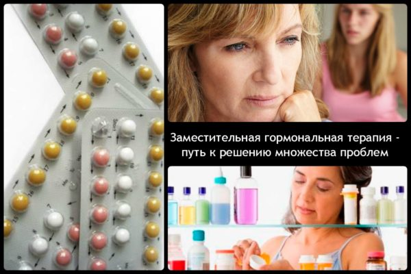 ЗГТ при климаксе - препараты нового поколения отзывы список