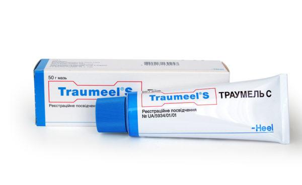 Троксевазин при мастопатии